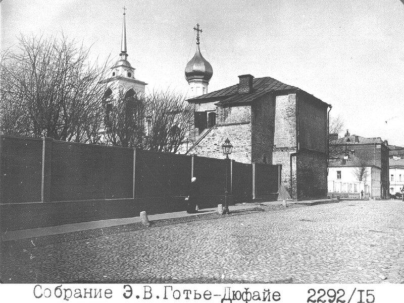 Каменные палаты в Чертольском переулке и усадьба Хрущевых-Селезневых