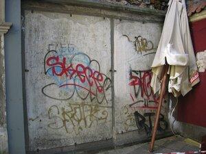 Рига, Яунила 22, внутренний двор