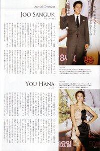 [04/05.2011]Haru Hana vol.4   0_56ba9_b138eded_M