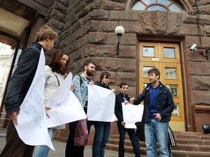 Российский студенческий союз подает в суд на Рособрнадзор