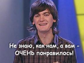 Федор Двинятин
