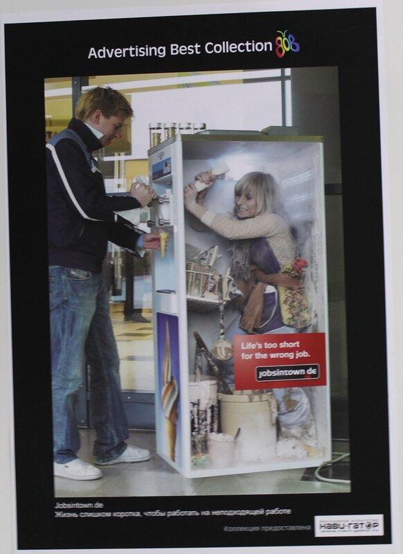 Реклама тайд носочки 19 фотография