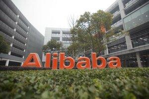 В Китае проходит крупная интернет-распродажа