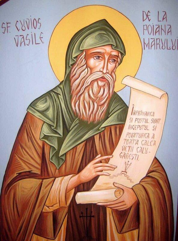 Святой Преподобный Василий Поляномерульский.