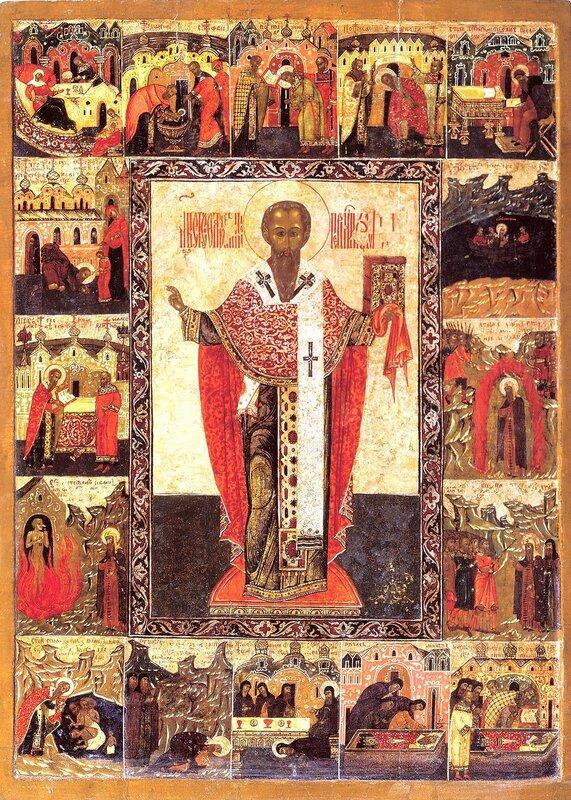 Святитель Стефан, Епископ Великопермский. Икона. Конец XVI века.