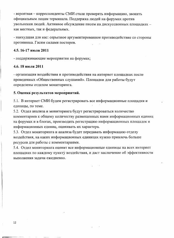 http://img-fotki.yandex.ru/get/4609/1453051.1/0_5a834_3a1d8b55_XL.jpg