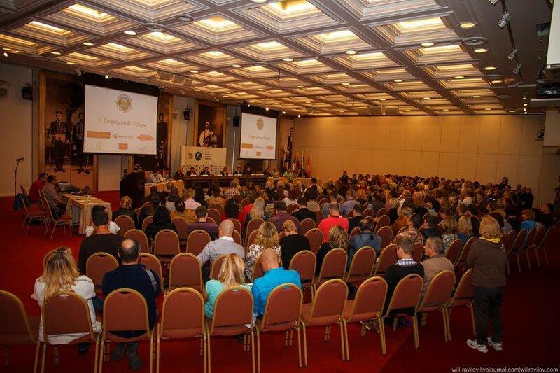 русскоязычная диаспора в Черногории, 2-й форум