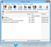 Архиватор - WinRAR 5.20 Beta 3 (2014) PC | Repack & Portable by KpoJIuK