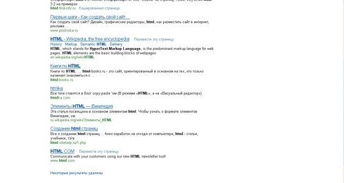 поисковой системой не является google firefox rambler яндекс ответ