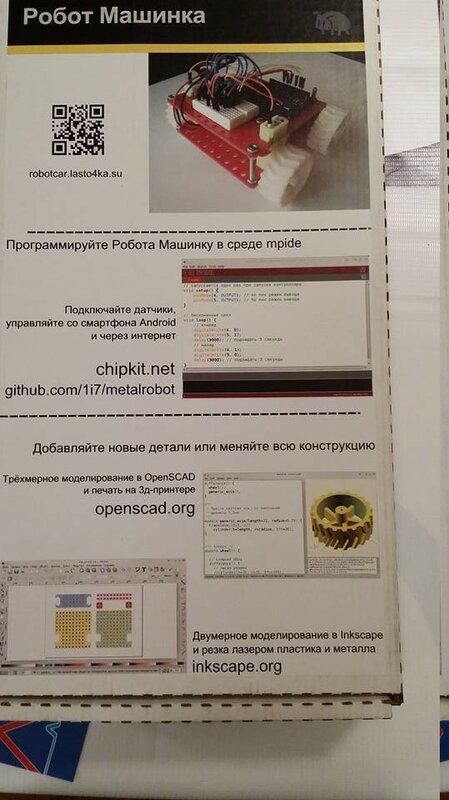 Андрей Гурьев в Клубе ДОСААФ-09.jpg