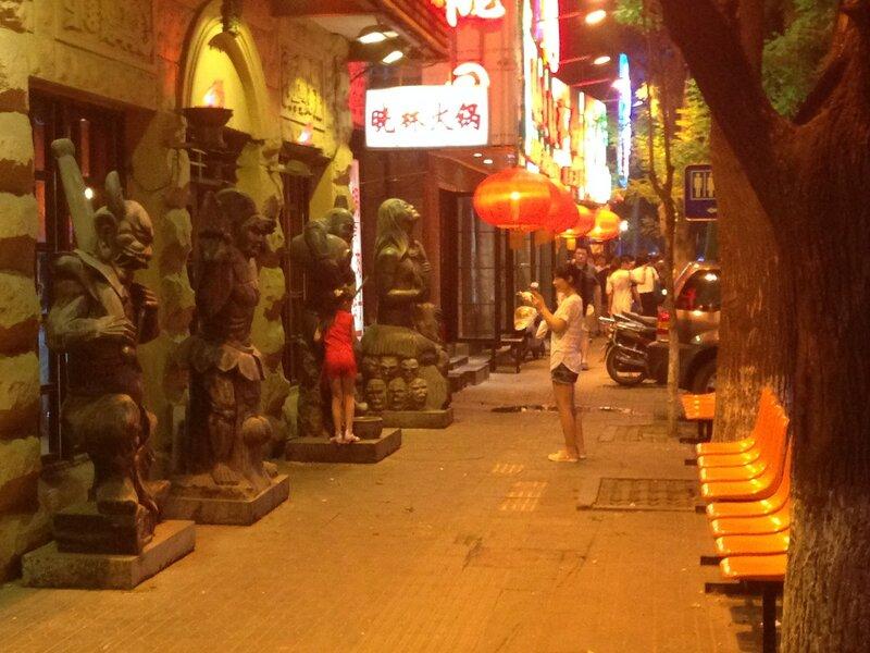 пекин май-июнь 1297.JPG