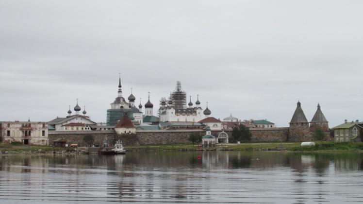 Беломорская Сказка