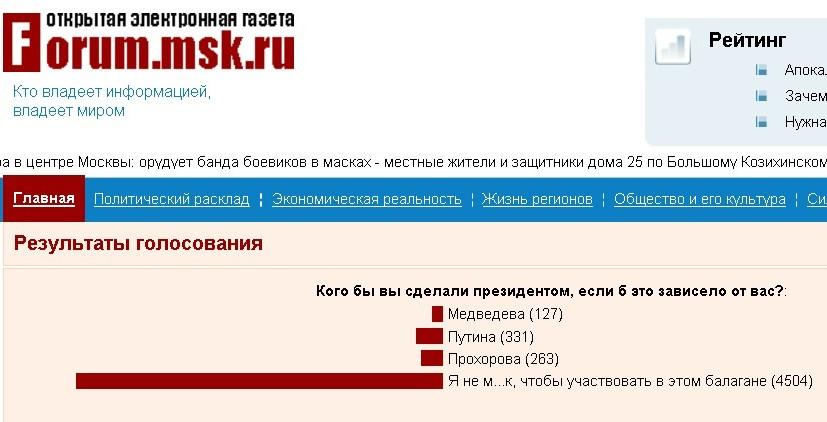 http://img-fotki.yandex.ru/get/4609/19902916.a/0_6b87f_4e590536_orig