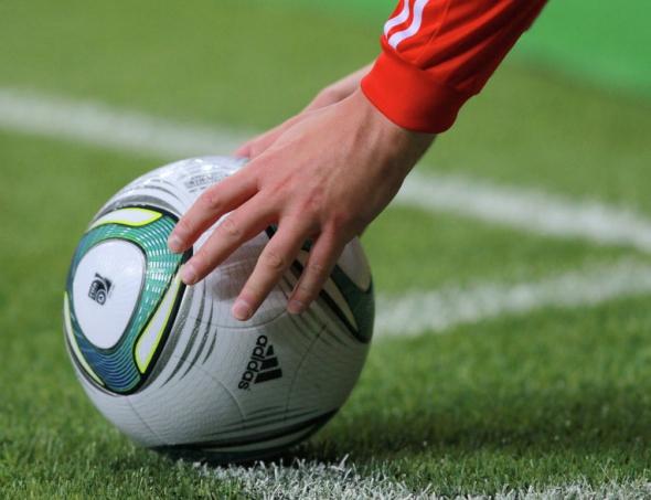 Стартует 25 чемпионат Беларуси по футболу