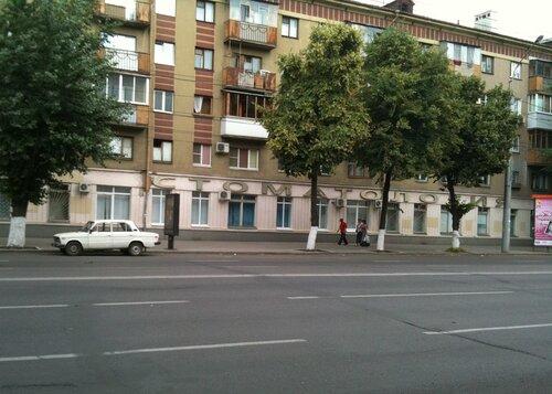 Воронеж 80-х