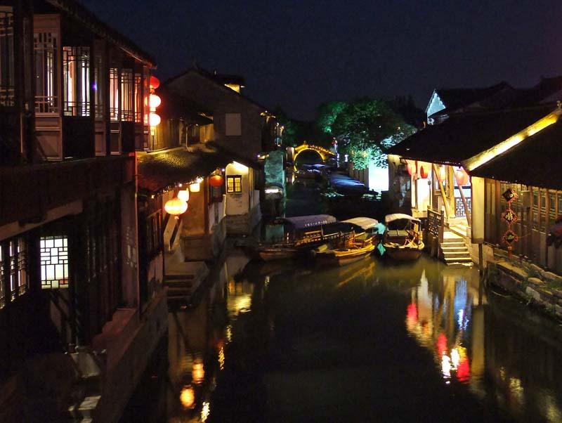 Чжоучжуан - деревня на воде