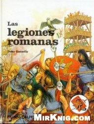 Книга Las Legiones Romanas
