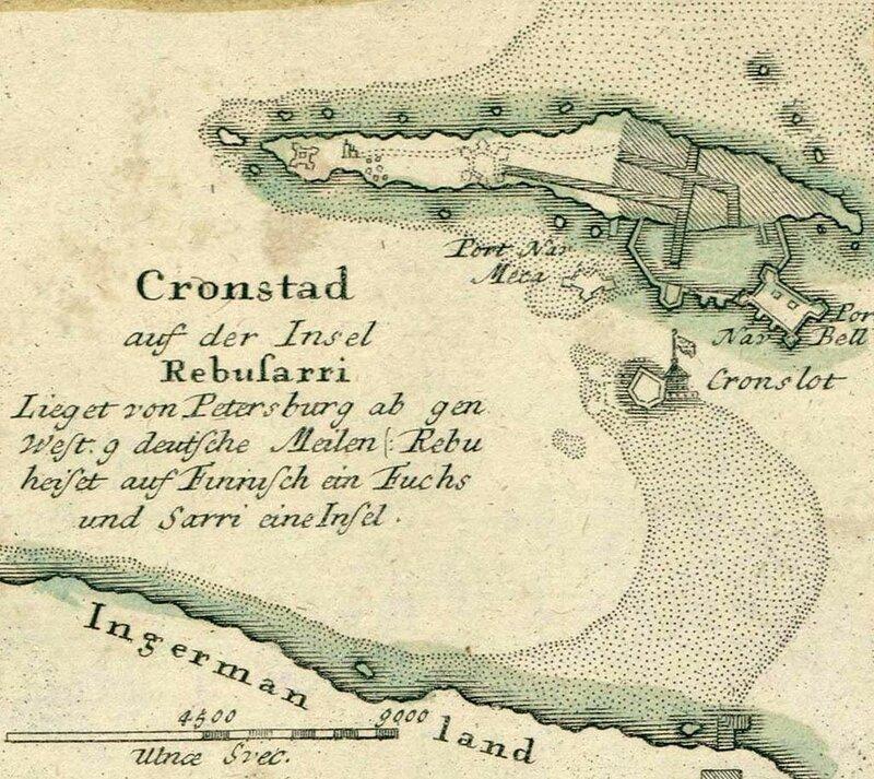 Кронштадт. 1750 год.