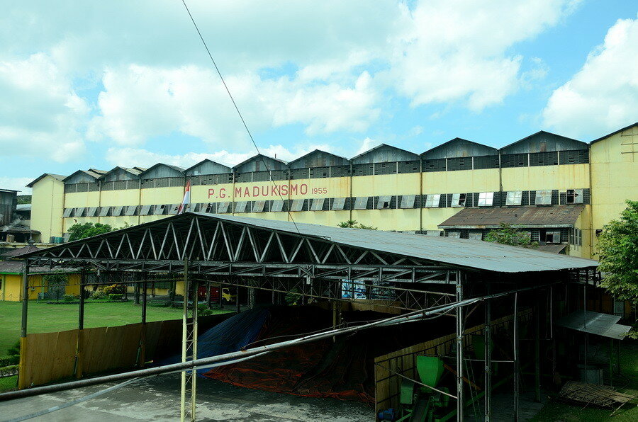 Фабрика