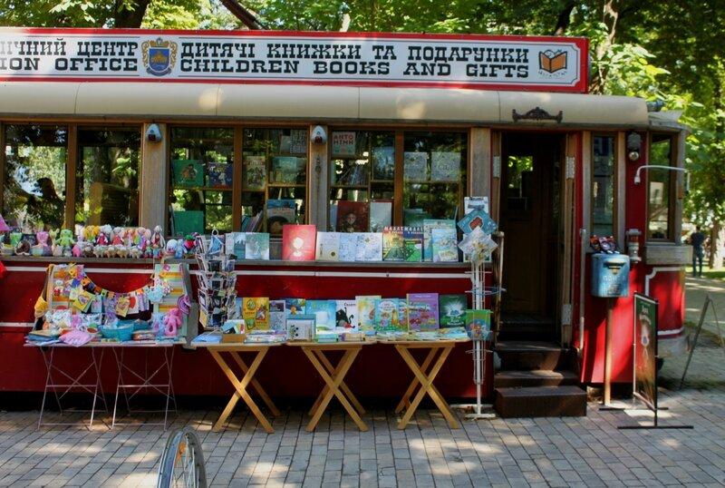книги сувениры торговля парк шевченко