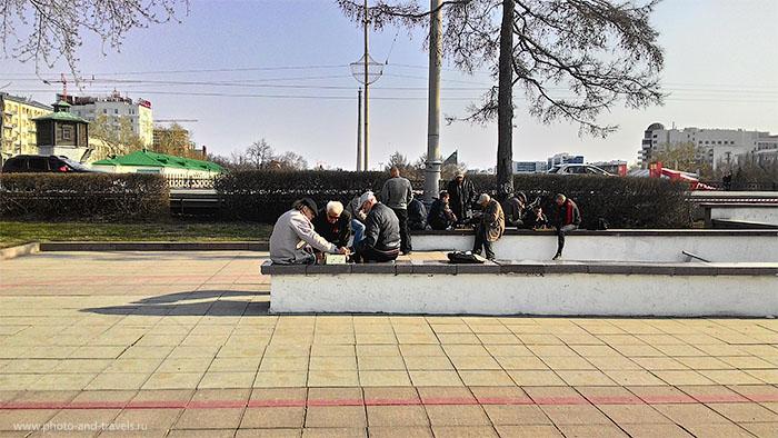 Фотография 4. Шахматисты у Плотинки. Как научиться фотографировать