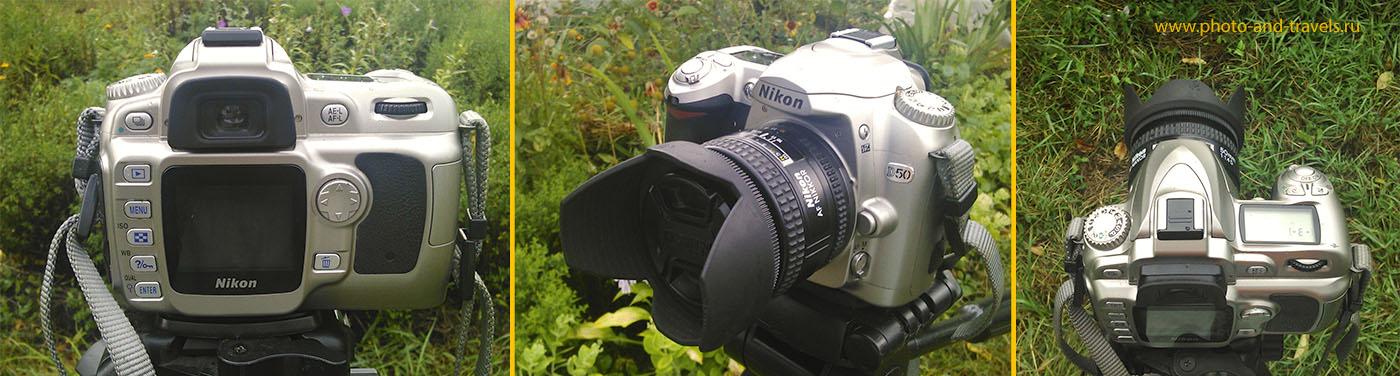Любительский зеркальный фотоаппарат Nikon D50 с объективом Nikkor 50/1.4D - предок современных моделей Nikon D5500