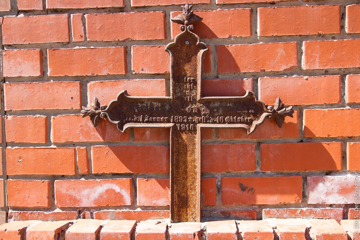 Церкви в Марксе 6