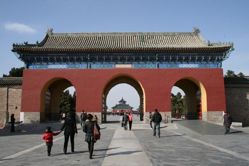 Храм Неба, Ворота Совершенного Целомудрия