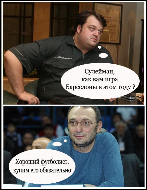 http://img-fotki.yandex.ru/get/4609/55851483.1/0_67ead_ce7e898_orig.jpg