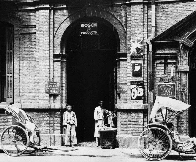 Офис продаж Bosch в Шанхае