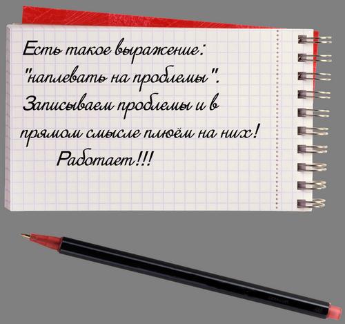 Симоронские стихи на любовь