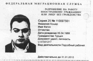 Гражданин Турции ушел с работы на о.Русский и до сих пор не вернулся