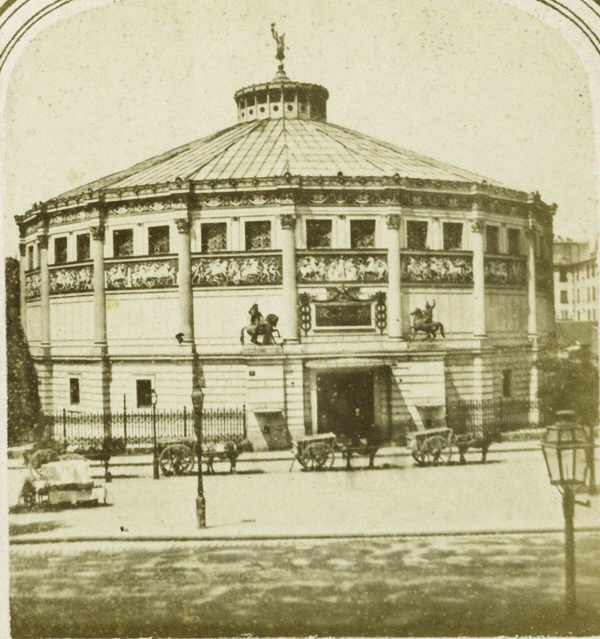 1855. Зимний цирк