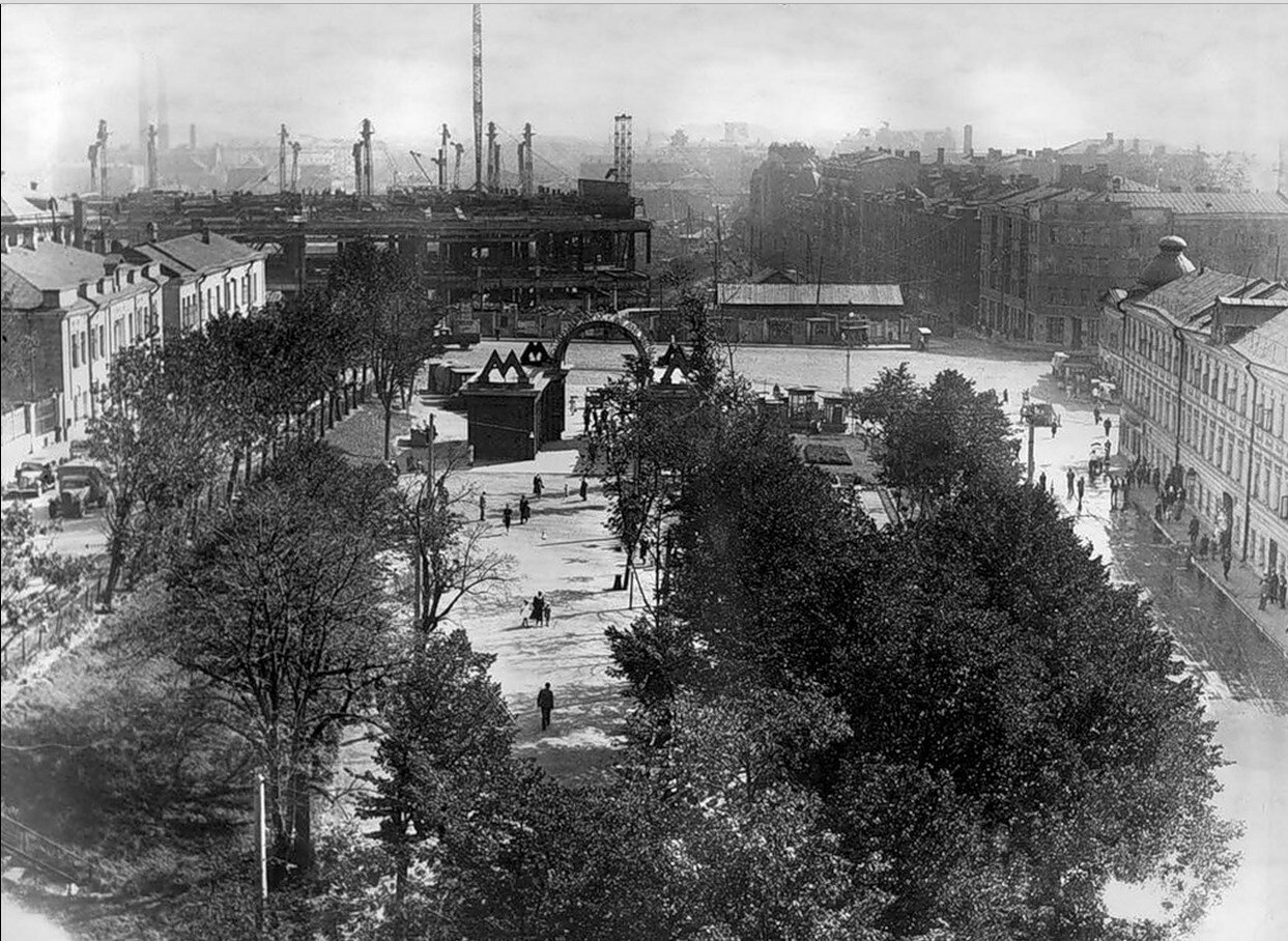 1930-ые