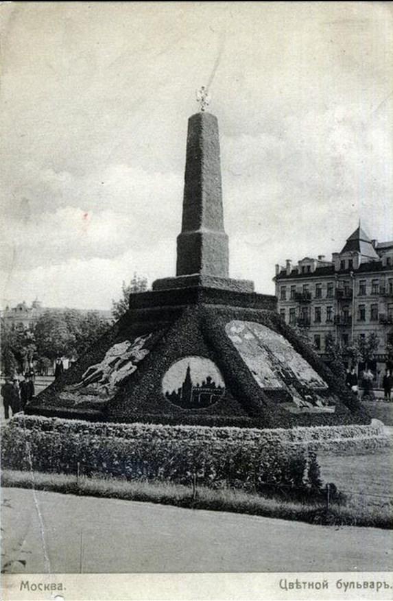 Цветной бульвар. Цветочный обелиск в память 300-летия Царствования Дома Романовых