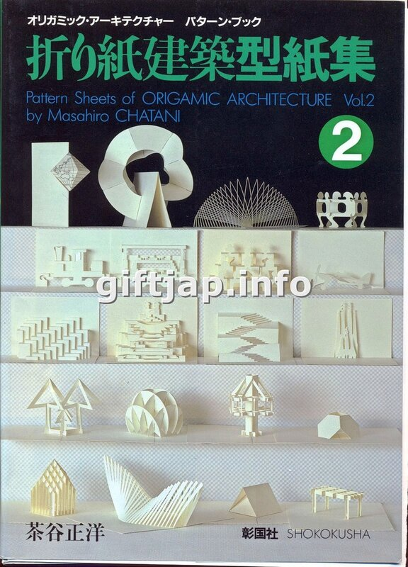 Chatani-Pattern Sheets of Orlgamlc Architecture Vol.2