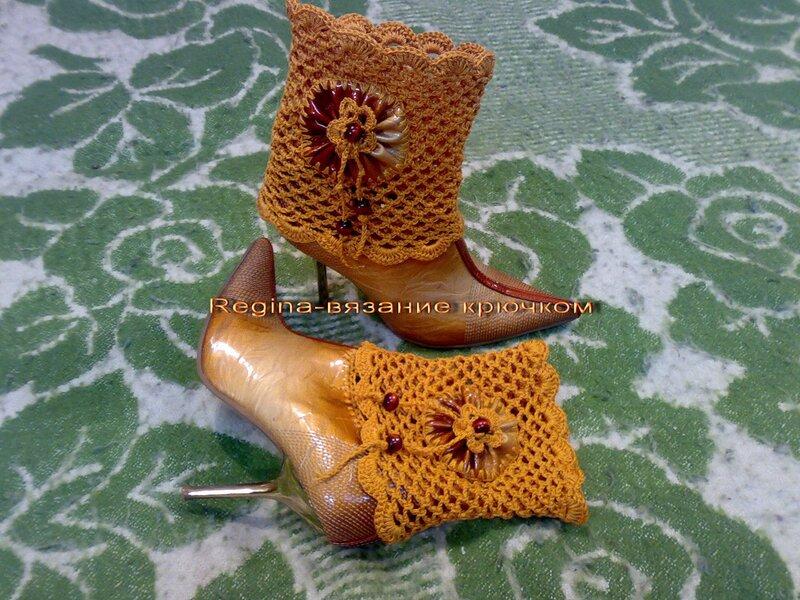 漂亮的编织鞋(14) - 柳芯飘雪 - 柳芯飘雪的博客