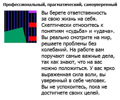http://img-fotki.yandex.ru/get/4609/astro-nomad.1/0_49ca0_95129bda_orig.jpg