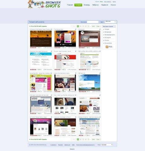 Скриншоты сайта из разных браузеров