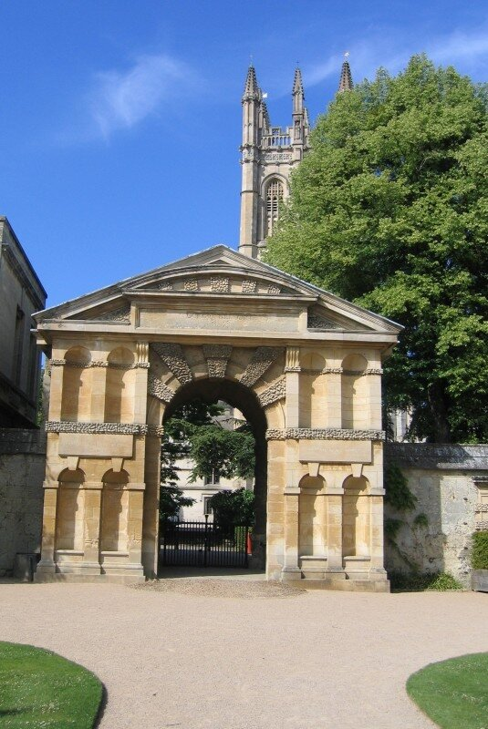 Ворота ботанического сада