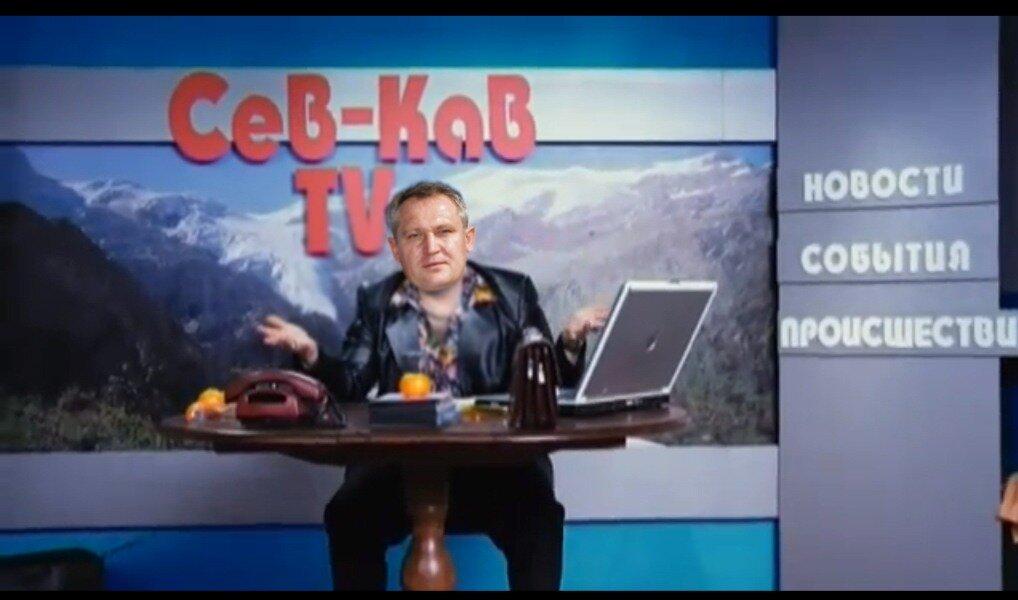 телеведущий Юрий Красножан, фотожаба