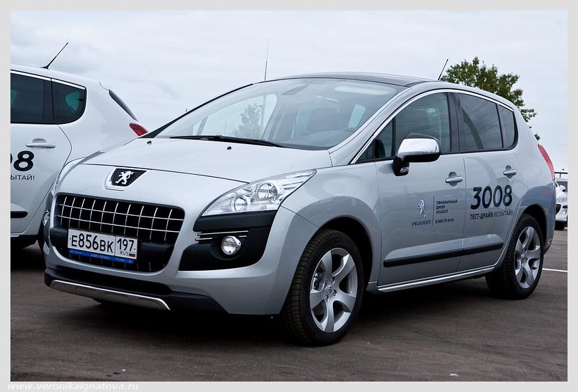 Автопробег Peugeot Москва-Калуга-Москва (8-9 сентября 2010 г). ЧАСТЬ ПЕРВАЯ
