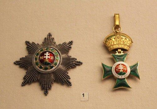 Звезда и знак ордена св.Стефана