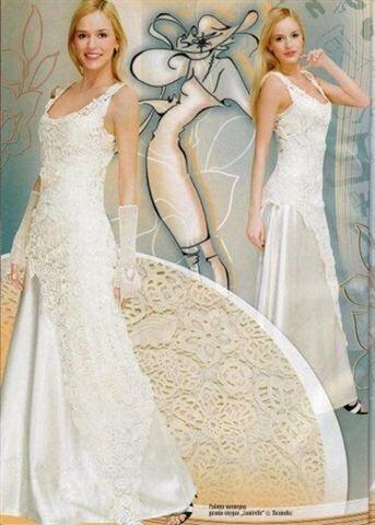 """Свадебное платье  """"Элегия """" ."""