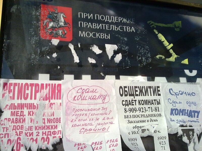 http://img-fotki.yandex.ru/get/4609/night-city-dream.78/0_37d6c_db7aea0b_XL.jpg