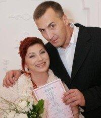 роза сябитова знакомство с мужем
