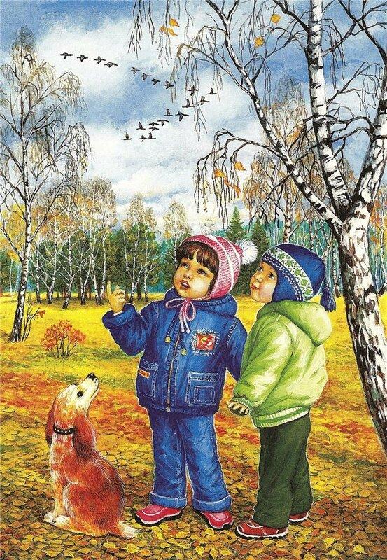 Художник-иллюстратор Любовь Новосёлова.Времена года ... Талантливые Дети Клипарт
