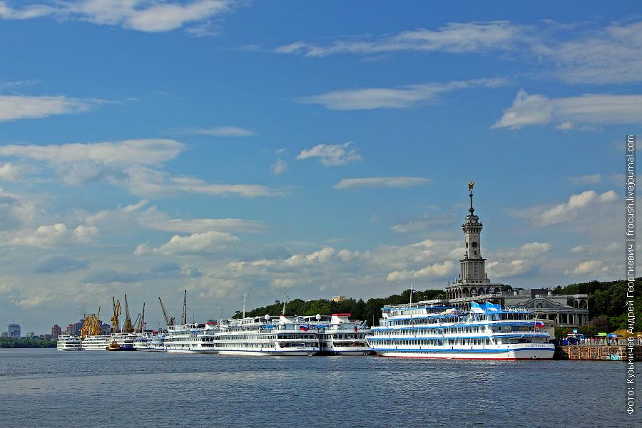 Северный речной порт Москвы