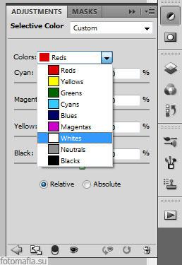 настройка Selective Color