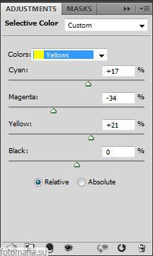 вкладка Yellows инструмента selective color